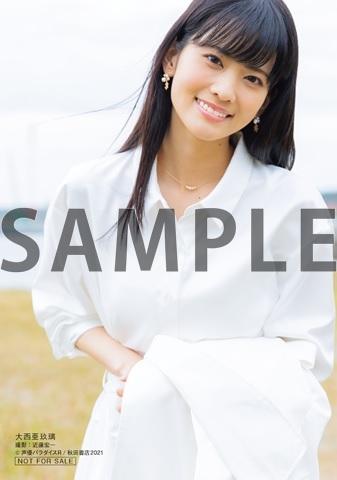 名古屋イベント開催記念ブロマイド