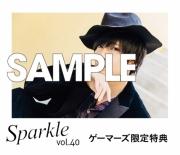 佐々木喜英さん オリジナルポストカード(全1種)