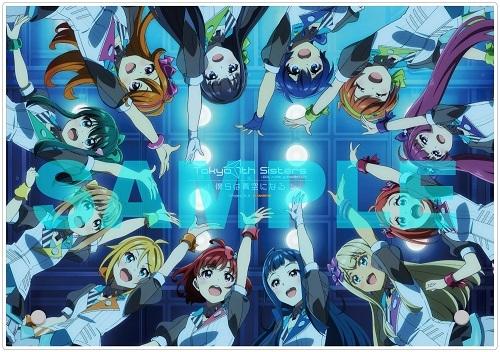 【Blu-ray】Tokyo 7th シスターズ -僕らは青空になる-  ≪ゲーマーズ限定版 描き下ろしA4アクリルパネル付≫ サブ画像2