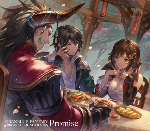 【サウンドトラック】ゲーム GRANBLUE FANTASY ORIGINAL SOUNDTRACKS Promise