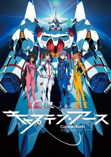【Blu-ray一括購入】TV キャプテン・アース