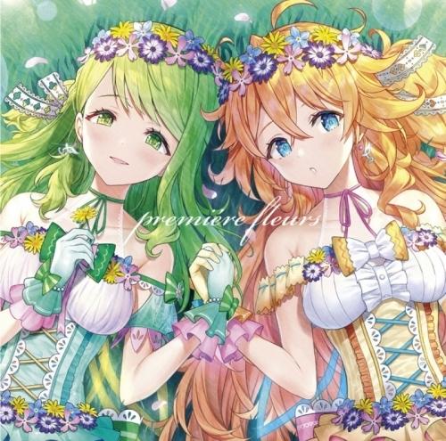【アルバム】「première fleurs(プルミエール・フルール)」/petit fleurs 【通常盤】