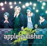 DYNAMIC CHORD apple-polisher beat goes on