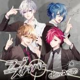 TV 喧嘩番長 乙女 -Girl Beats Boys- OP「ラブスナイパー」/Love Desire ラブデザ盤