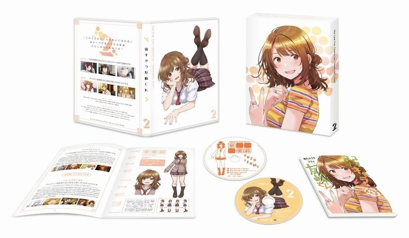 【DVD】 TV 弱キャラ友崎くん vol.2 サブ画像3