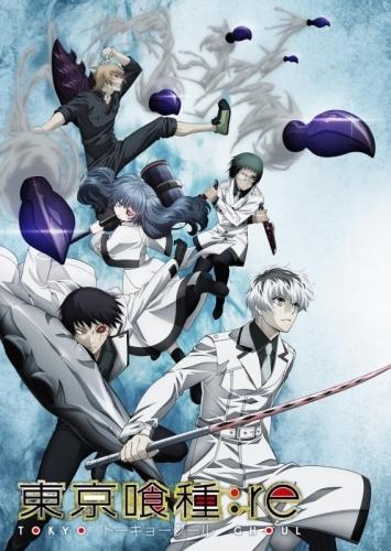 【DVD】TV 東京喰種トーキョーグール:re Vol.3