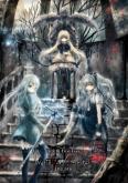 "少女病/First Live ""WorldEnd/FairytalE"""