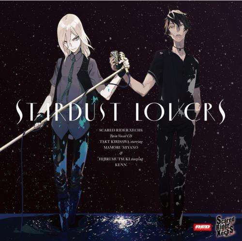 【キャラクターソング】Scared Rider Xechs TWIN Vocal CD 『STARDUST LOVERS』 TAKT (CV.宮野真守) × HIJIRI (CV.KENN)