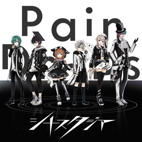 【アルバム】にじさんじ 「シナスタジア」/Rain Drops 【初回限定盤A】CD+DVD