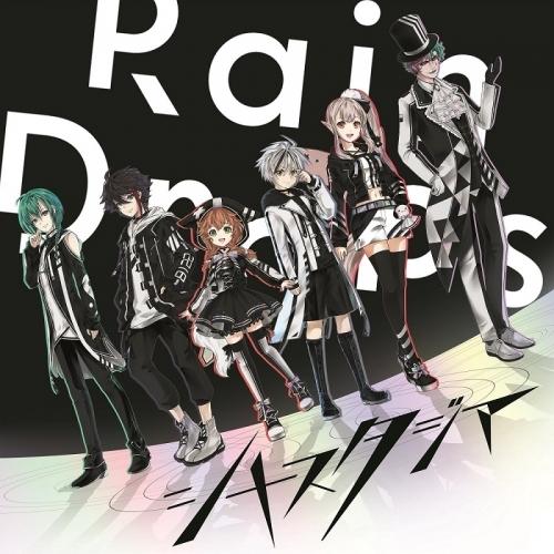 【アルバム】にじさんじ 「シナスタジア」/Rain Drops 【初回限定盤B】