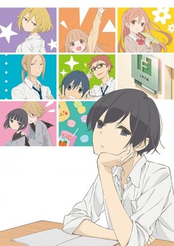 【DVD】TV 田中くんはいつもけだるげ 6 特装限定版