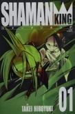 シャーマンキング完全版(1)~(27)コミック