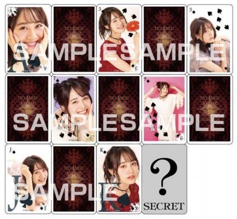 【グッズ-カード】「伊藤美来 Birthday Event 2018」オリジナル トランプ型トレーディングカード(スペード)