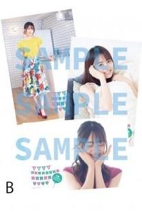 【グッズ-ブロマイド】「伊藤美来 Birthday Event 2019 ~23歳、いいお姉さんになりたいんじゃ~」オリジナル生写真3枚セット    B