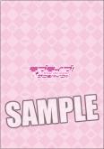ラブライブ!サンシャイン!! クリアファイル2枚セット「桜内 梨子」ぬいぐるみ抱っこVer.