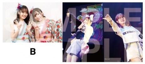 【グッズ-ブロマイド】「Pyxisの夜空の下de Meeting」オリジナル生写真3枚セット    B