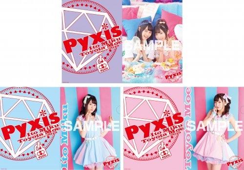 """【グッズ-クリアファイル】「Pyxis Live 2018 """"Pyxis Party"""" ~Pop-up Dream Match~」オリジナルクリアファイル3枚セット"""