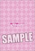 ラブライブ!サンシャイン!! クリアファイル2枚セット「黒澤 ルビィ」ぬいぐるみ抱っこVer.