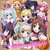 8 beat Story♪ スマホクリーナー Halloween☆Night