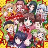 8 beat Story♪ スマホクリーナー DREAMER