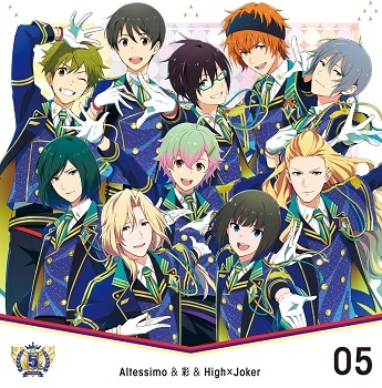 【キャラクターソング】THE IDOLM@STER SideM 5th ANNIVERSARY DISC 05 Altessimo&彩&High×Joker