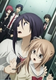 TV CHAOS;CHILD Blu-ray限定版 第2巻