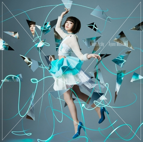 【主題歌】TV ガンスリンガー ストラトス OP「vanilla sky」/綾野ましろ 初回生産限定盤