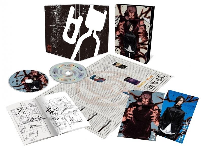 【DVD】TV 呪術廻戦 Vol.4 【初回生産限定版】 サブ画像2