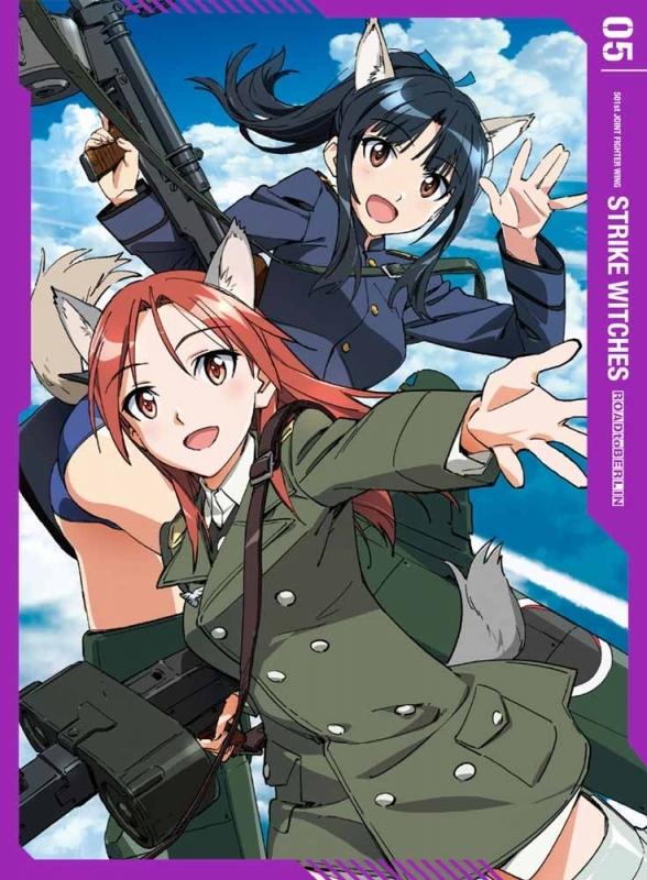 【DVD】TV ストライクウィッチーズ ROAD to BERLIN 第5巻 【本編DISC+CD 2枚組】