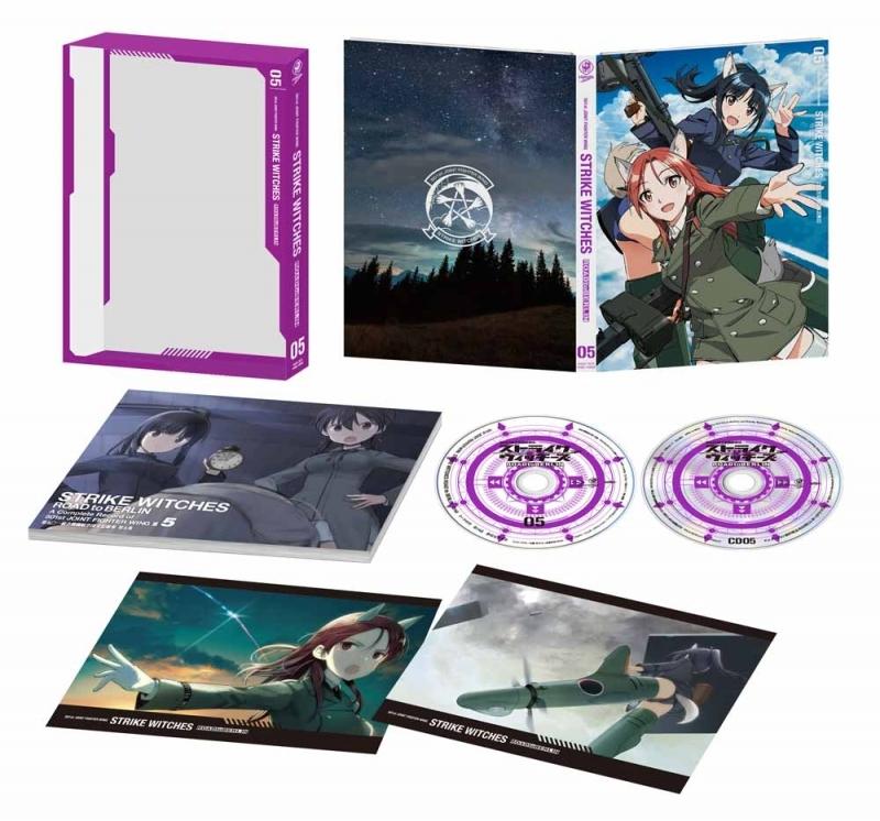 【DVD】TV ストライクウィッチーズ ROAD to BERLIN 第5巻 【本編DISC+CD 2枚組】 サブ画像2