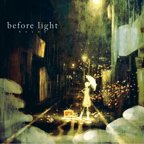 【アルバム】keeno/before light