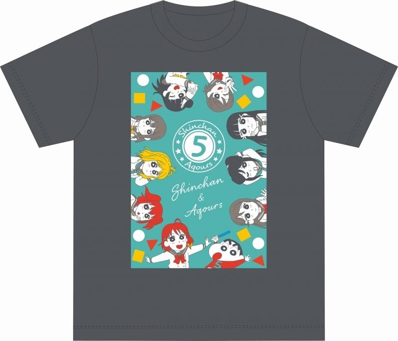 【グッズ-Tシャツ】クレヨンしんちゃん×ラブライブ!サンシャイン!! Shinchan&Aqours Tシャツ②(M)