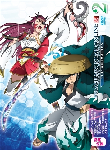 【DVD】TV ファンタシースターオンライン2 ジ アニメーション 2 初回限定版