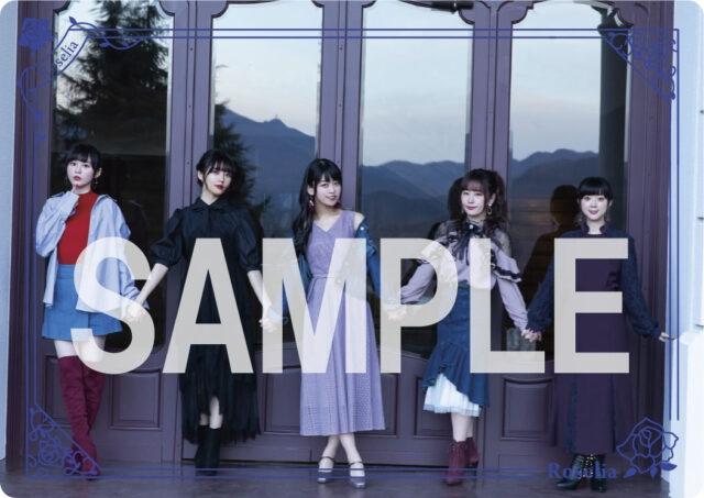封入特典:Voice Actor Card Collection EX VOL.01 Roselia『Edel Rose』声優グランプリplus femme限定PRカード