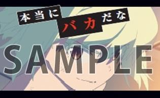 【グッズ-カードゲーム・トレーディングカード】プロメア 声に出して詠みたい! 名言かるた サブ画像3