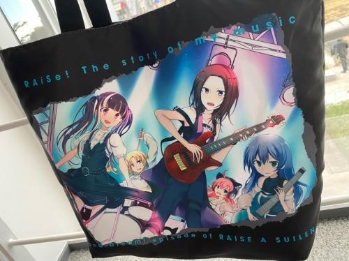 【グッズ-バッグ】BanG Dream! 「RAiSe! The story of my music」 リバーシブルバッグ サブ画像6