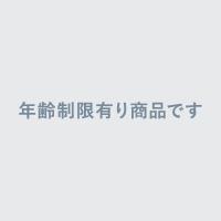 【グッズ-お酒】GOODSMILE RACING SUPER GT 参戦100戦記念シャンパン