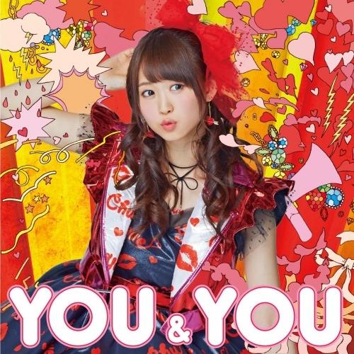 【アルバム】芹澤優/「YOU&YOU」 通常盤
