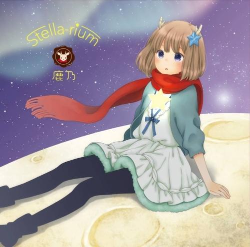 【主題歌】TV 放課後のプレアデス OP「Stella-rium」/鹿乃 通常盤