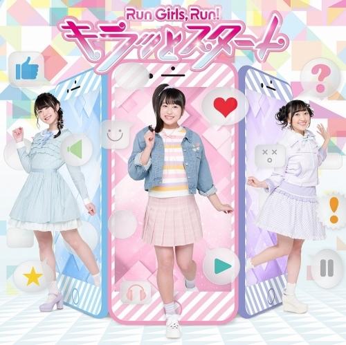 【主題歌】TV キラッとプリ☆チャン Run Girls, Run!/「キラッとスタート」 CD+DVD