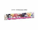 8 beat Story♪ マフラータオル(2ndLIVE)