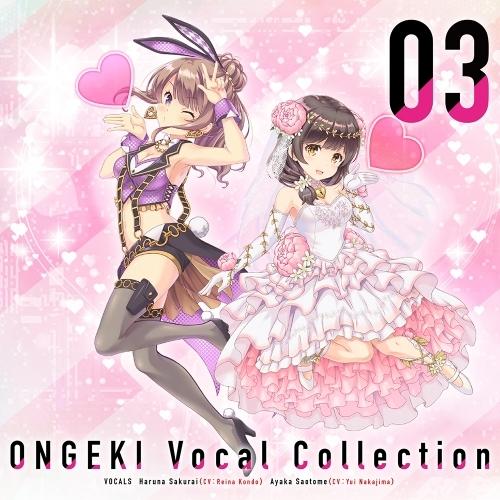 【アルバム】ONGEKI Vocal Collection 03