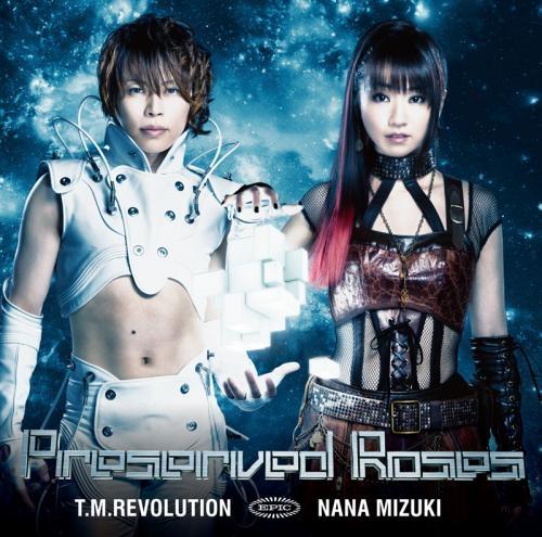 【主題歌】TV 革命機ヴァルヴレイヴ OP「Preserved Roses」/T.M.Revolution×水樹奈々 通常盤