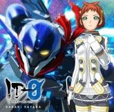 TVアニメ ID-0 OP「ID-0」/佐咲紗花 アニメ盤