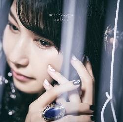 【主題歌】TV 七つの大罪 憤怒の審判 第2クールOP「永遠のAria」/雨宮天【通常盤初回仕様[CD]】