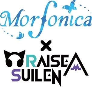 【グッズ-カード】BanG Dream! Morfonica×RAISE A SUILEN ヴァイスシュヴァルツ エクストラブースター
