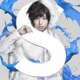 蒼井翔太 ベストアルバム「S」通常盤