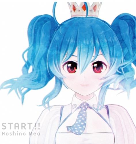 【アルバム】「START!!」/星乃めあ 【通常盤】