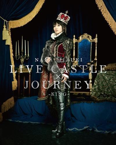 【DVD】水樹奈々/NANA MIZUKI LIVE CASTLE×JOURNEY -KING-