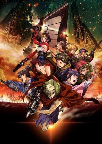 【Blu-ray】TV 甲鉄城のカバネリ 3 完全生産限定版
